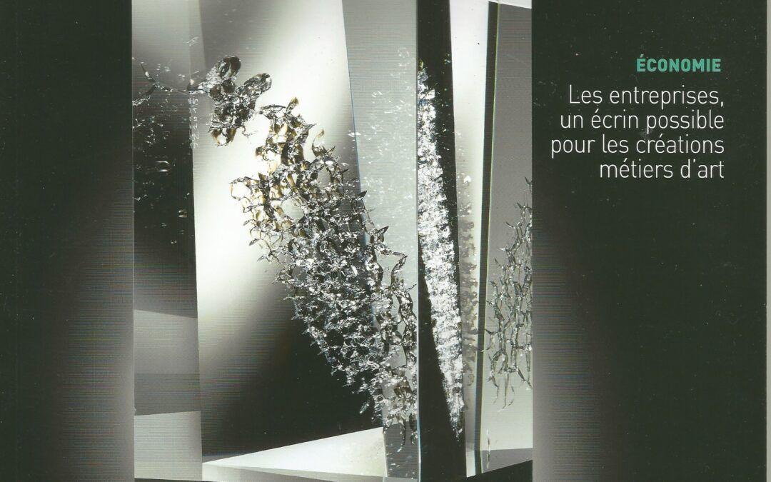 Ateliers d'art de France Juillet/Aout 2016